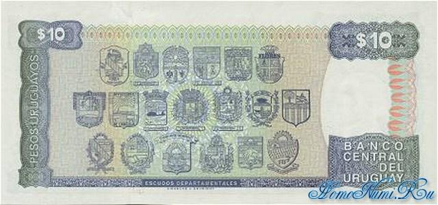 http://homonumi.ru/pic/n/Uruguay/P-73A-b.jpg
