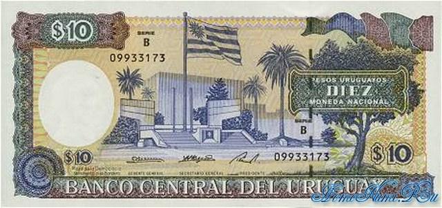 http://homonumi.ru/pic/n/Uruguay/P-73A-f.jpg