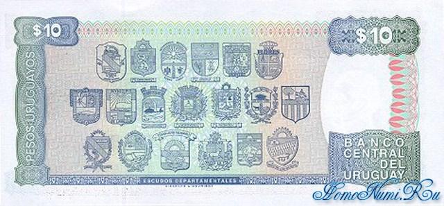 http://homonumi.ru/pic/n/Uruguay/P-73Ba-b.jpg