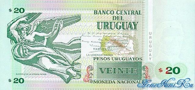 http://homonumi.ru/pic/n/Uruguay/P-74-b.jpg