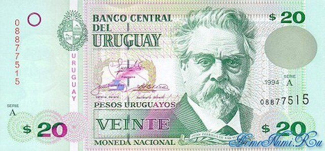 http://homonumi.ru/pic/n/Uruguay/P-74-f.jpg