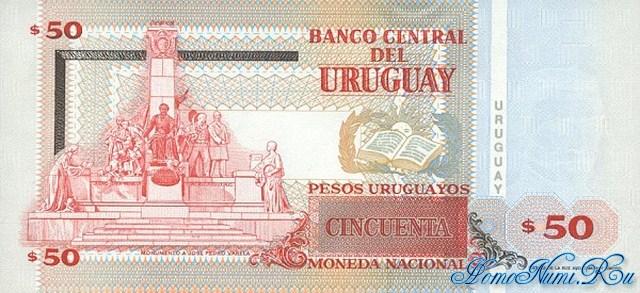 http://homonumi.ru/pic/n/Uruguay/P-75-b.jpg