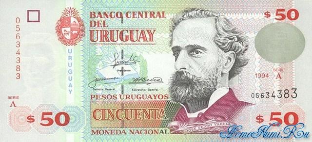 http://homonumi.ru/pic/n/Uruguay/P-75-f.jpg