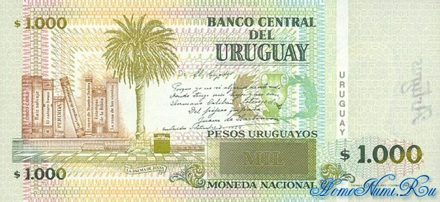 http://homonumi.ru/pic/n/Uruguay/P-79-b.jpg