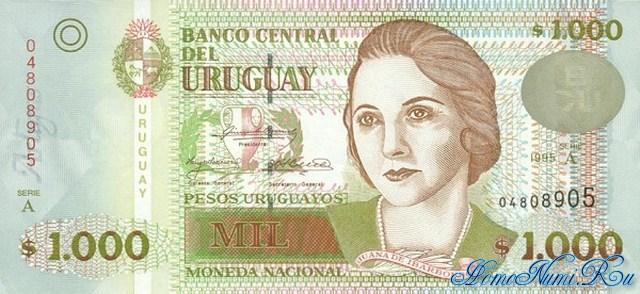 http://homonumi.ru/pic/n/Uruguay/P-79-f.jpg