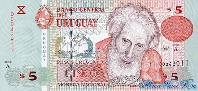 http://homonumi.ru/pic/n/Uruguay/P-80-f.jpg