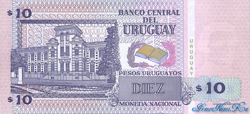 http://homonumi.ru/pic/n/Uruguay/P-81-b.jpg