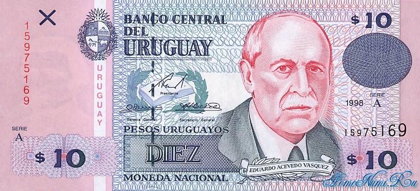 http://homonumi.ru/pic/n/Uruguay/P-81-f.jpg