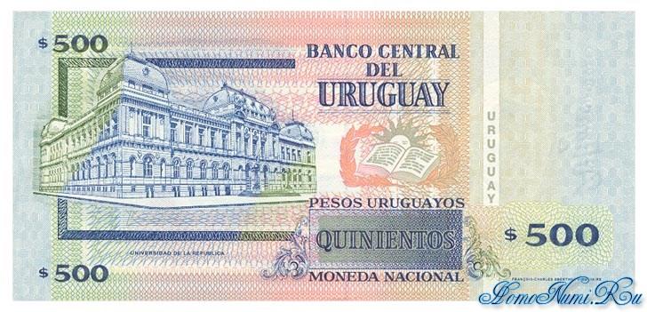http://homonumi.ru/pic/n/Uruguay/P-82-b.jpg