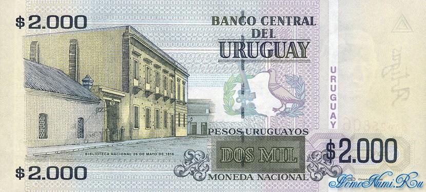 http://homonumi.ru/pic/n/Uruguay/P-86-b.jpg