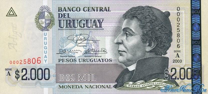 http://homonumi.ru/pic/n/Uruguay/P-86-f.jpg
