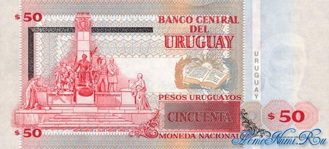 http://homonumi.ru/pic/n/Uruguay/P-New2-b.jpg