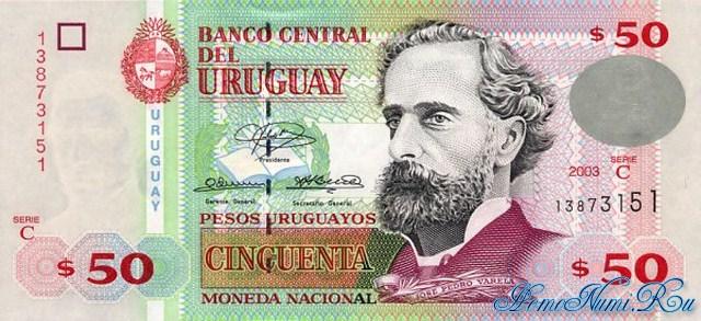 http://homonumi.ru/pic/n/Uruguay/P-New2-f.jpg