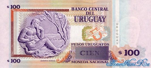 http://homonumi.ru/pic/n/Uruguay/P-New3-b.jpg