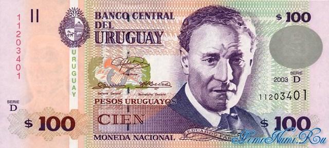 http://homonumi.ru/pic/n/Uruguay/P-New3-f.jpg