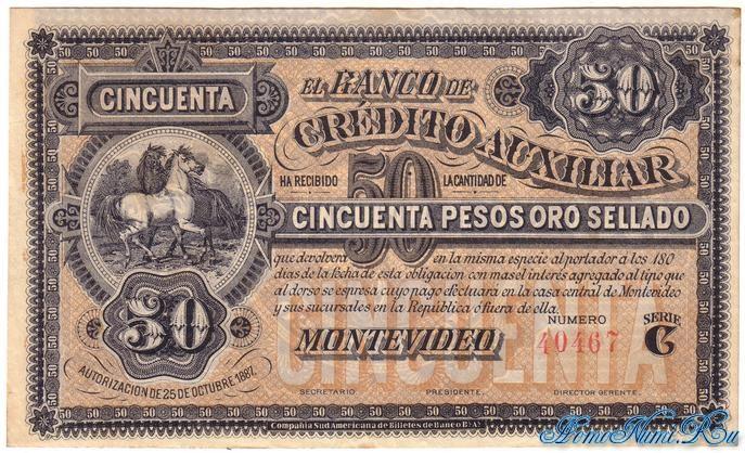 http://homonumi.ru/pic/n/Uruguay/P-S165r-f.jpg