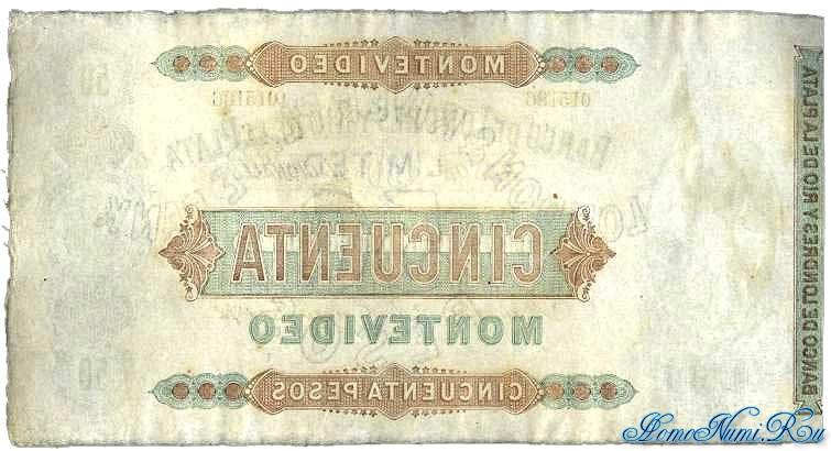 http://homonumi.ru/pic/n/Uruguay/P-S238-b.jpg