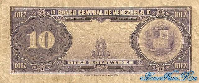 http://homonumi.ru/pic/n/Venezuela/P-31-b.jpg