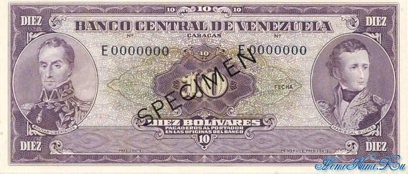 http://homonumi.ru/pic/n/Venezuela/P-42s-f.jpg