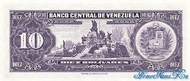 http://homonumi.ru/pic/n/Venezuela/P-45a-b.jpg