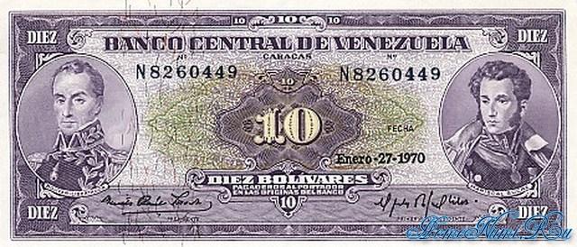 http://homonumi.ru/pic/n/Venezuela/P-45a-f.jpg