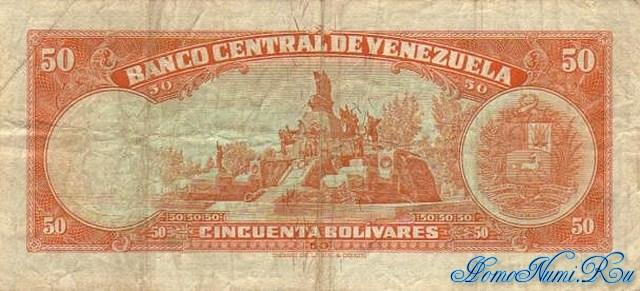 http://homonumi.ru/pic/n/Venezuela/P-47a-b.jpg
