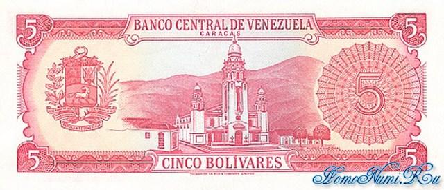 http://homonumi.ru/pic/n/Venezuela/P-50d-b.jpg