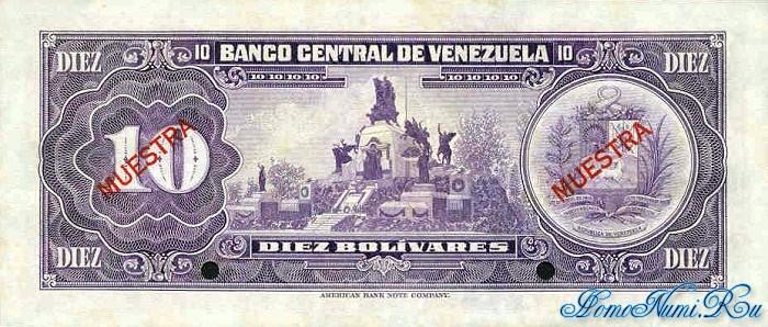 http://homonumi.ru/pic/n/Venezuela/P-51s-b.jpg