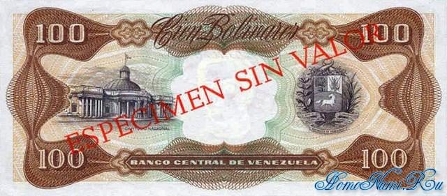 http://homonumi.ru/pic/n/Venezuela/P-55s1-b.jpg