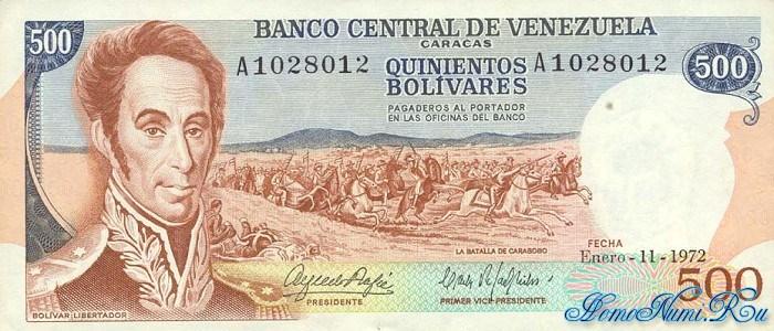 http://homonumi.ru/pic/n/Venezuela/P-56b-f.jpg