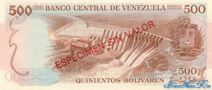 http://homonumi.ru/pic/n/Venezuela/P-56s-b.jpg