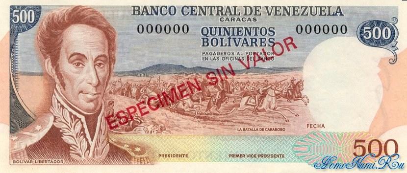http://homonumi.ru/pic/n/Venezuela/P-56s-f.jpg