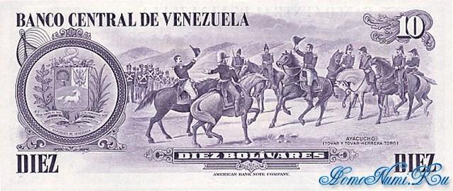 http://homonumi.ru/pic/n/Venezuela/P-57a-b.jpg