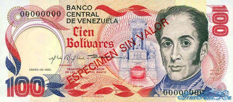 http://homonumi.ru/pic/n/Venezuela/P-59s-f.jpg