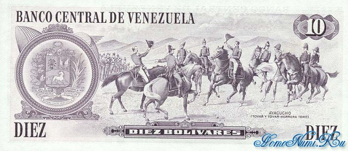 http://homonumi.ru/pic/n/Venezuela/P-60a-b.jpg