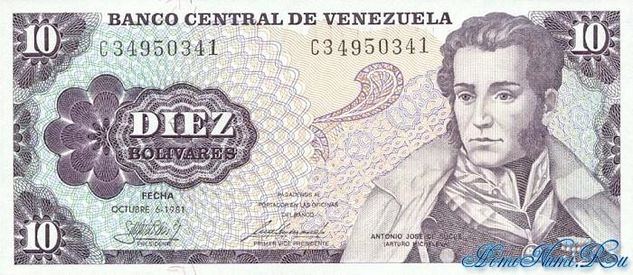 http://homonumi.ru/pic/n/Venezuela/P-60a-f.jpg