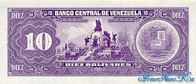 http://homonumi.ru/pic/n/Venezuela/P-61-b.jpg