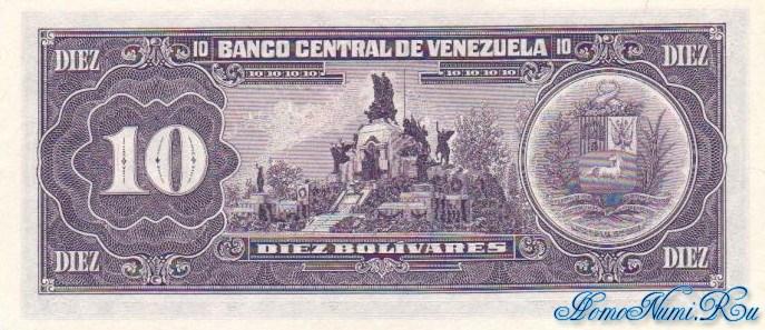 http://homonumi.ru/pic/n/Venezuela/P-61c-b.jpg
