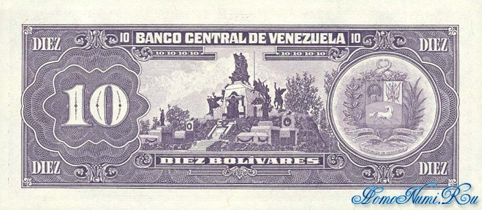 http://homonumi.ru/pic/n/Venezuela/P-61d-b.jpg