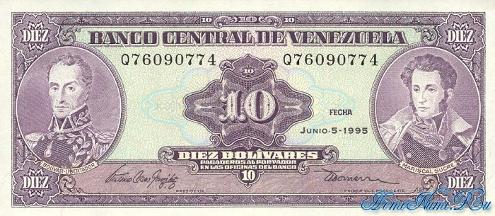 http://homonumi.ru/pic/n/Venezuela/P-61d-f.jpg