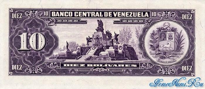 http://homonumi.ru/pic/n/Venezuela/P-62-b.jpg