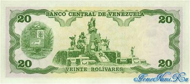 http://homonumi.ru/pic/n/Venezuela/P-63ea-b.jpg