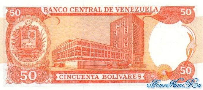 http://homonumi.ru/pic/n/Venezuela/P-65e-b.jpg