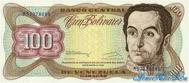 http://homonumi.ru/pic/n/Venezuela/P-66-f.jpg