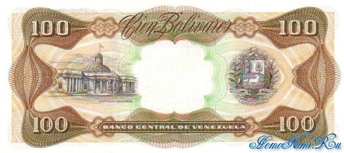 http://homonumi.ru/pic/n/Venezuela/P-66d-b.jpg