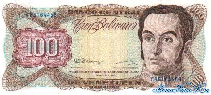 http://homonumi.ru/pic/n/Venezuela/P-66d-f.jpg