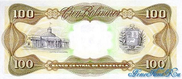 http://homonumi.ru/pic/n/Venezuela/P-66e-b.jpg