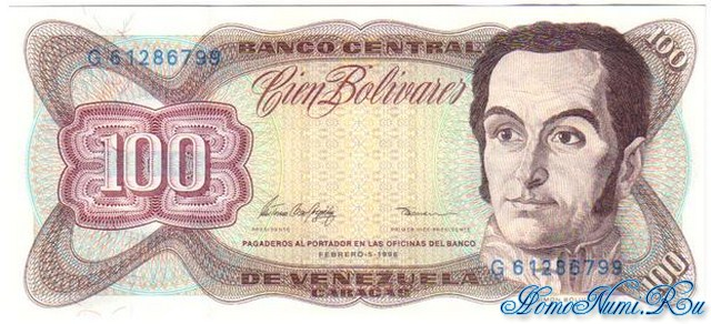 http://homonumi.ru/pic/n/Venezuela/P-66f-f.jpg