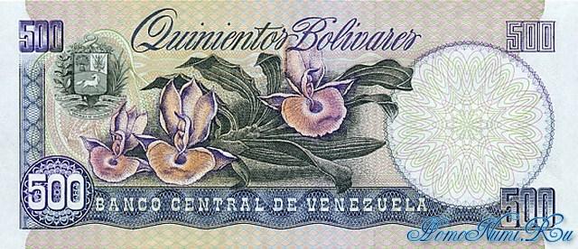 http://homonumi.ru/pic/n/Venezuela/P-67d-b.jpg