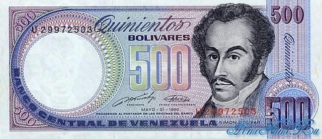 http://homonumi.ru/pic/n/Venezuela/P-67d-f.jpg